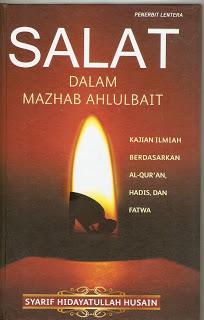 Fiqih Sholat (Fikih Shalat) Mazhab Ahlul Bait