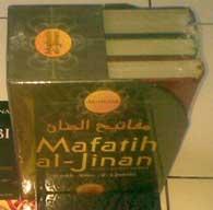 Buku Mafatih al Jinan 3 Jilid Lengkap Indonesia