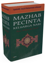 Mazhab Pecinta Keluarga Nabi, Kajian Al Quran dan Sunnah muktamar baghdad