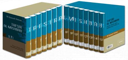 Tafsir al-Misbah Quraish Shihab 15 jilid Harga Tafsir al Misbah Murah di toko kami?