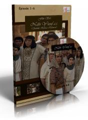 Film Nabi Yusuf bahasa Indonesia di TVRI