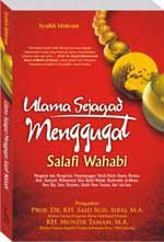 Buku Ulama Sejagad Menggugat Salafi Wahabi